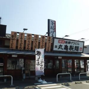 破けてしまったトイレの壁紙が直します ・・・丸亀製麺飯田店様