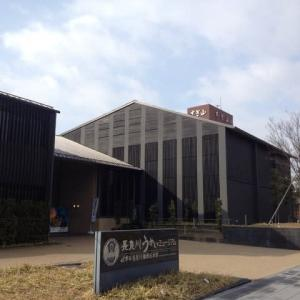 長良川うかいミュージアム ・・・岐阜県岐阜市へ出張時に 思い出