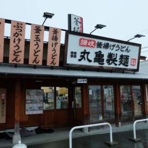丸亀製麺 飯田店 店舗入り口ドア 修繕工事