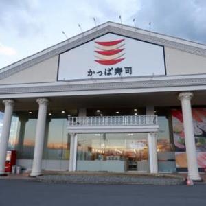 かっぱ寿司 飯田インター店 様 メンテナンス修繕工事の模様です