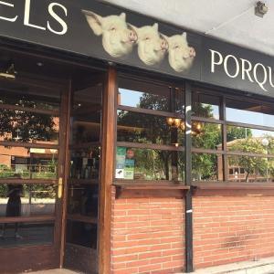 バール・レストラン Els Porquetes