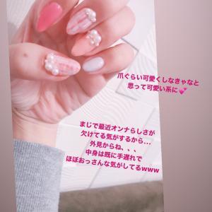消えたーーーー(T . T)