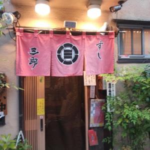 浦和の街も本格的に始動しました。