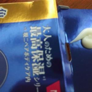 ニベアロイヤルブルーロイヤルミルク美容ケア