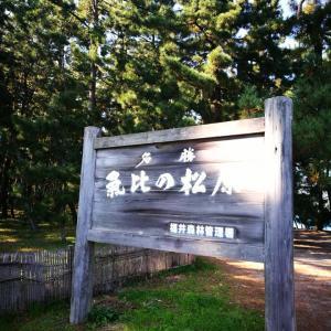 日本海の落日ー北海道から本州へ