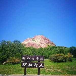 北海道紀行ー入植の町、伊達市