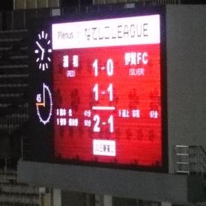 伊賀FC戦☆浦和のエースは仕事する!