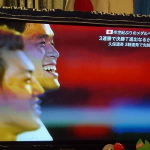 がんばれなでしこジャパン!
