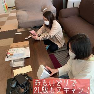 4月のあじあママday&1000円オープンデー!