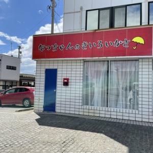 美川出張教室を開催しました!