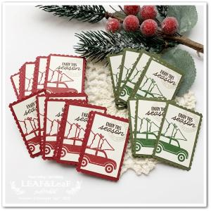 【やっぱり使える!】切手型のミニタグ、クリスマスバージョン