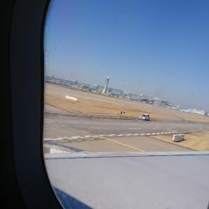 韓国旅行2月①