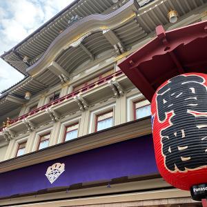 京都南座 夏の舞台体験ツアー