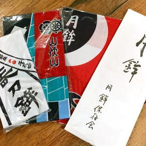 祇園祭 手ぬぐいパトロール2019(前祭)