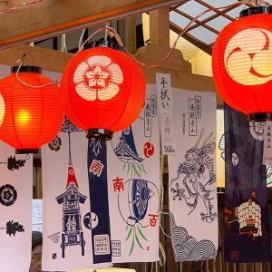 祇園祭 宵山手ぬぐいパトロール2019(後祭)