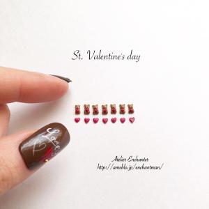 明日はバレンタインデー