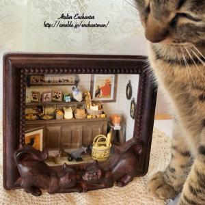 Little cat bakery