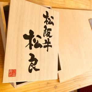 松坂牛の桐箱をリメイク、藤の花