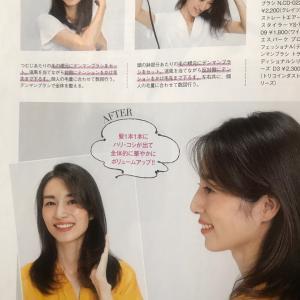 【PRESS】STORY 最新号