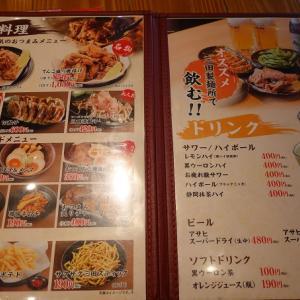 禁断の濃厚豚骨魚介出汁(^▽^;)三田製麺所 – つけ麺専門店