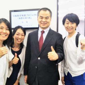 令和哲学者ノ・ジェス氏の日本に対する深い愛と応援