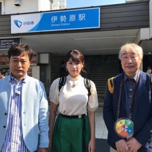 『ローカル鉄道寄り道旅 箱根編』