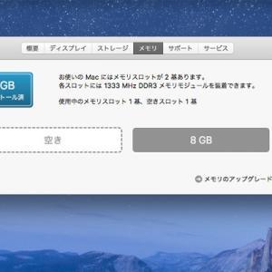 Macbook Pro 警告音 3回