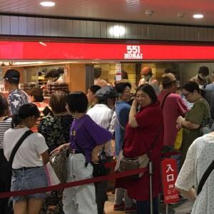 551蓬莱 天王寺駅店(大阪旅行 2019)