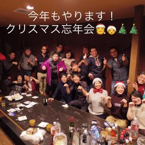 12月22日(日)今年もやります!クリスマス忘年会♫♡居酒屋ドラゴンナイト