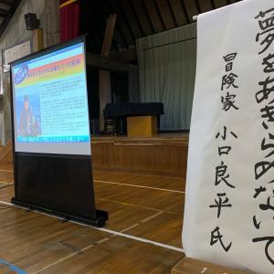 岡谷市湊小学校で講演させて頂きました!