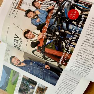 KURA(8月号)にgrav bicycle station(グラバイステーション)掲載♫
