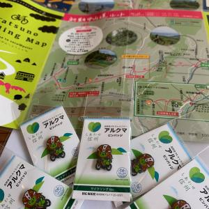 Japan Alps Cyclingブランドロゴ入り、サイクリングアルクマのピンバッチ入荷♫