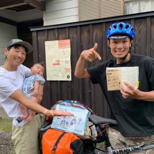 日本一周自転車旅人「大島拓実」くんを応援しています。