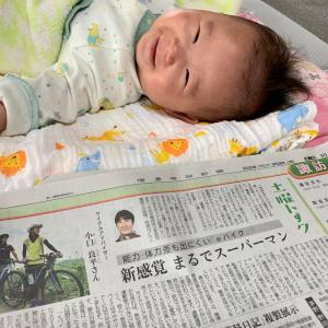 信濃毎日新聞連載コラム第6回「土曜トーク〜新感覚まるでスーパーマン」