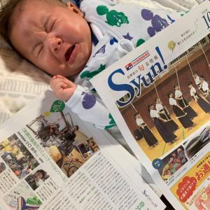 中日新聞購読者情報誌「Syun!」に活動を掲載してもらいした♬