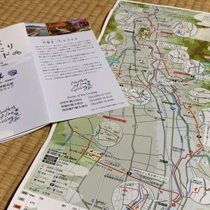 「天竜まったりライド」上伊那北部サイクリングマップが完成しました♬