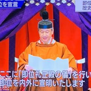 天皇陛下と同じ学年です