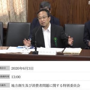 友人の濵田正晴さんが参議院で語った!「公益通報者保護法改正」