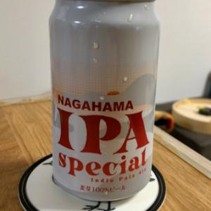 琵琶湖のクラフトビール「長浜IPAスペシャル」