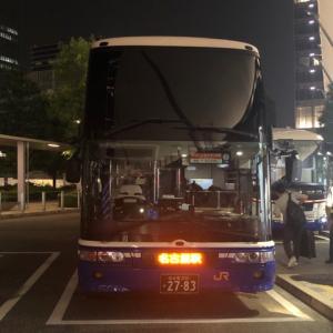 3000円超の格安高速バスで名古屋へ移動