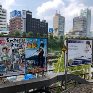 「釣りキチ三平」連載開始45周年記念 矢口高雄 大原画集