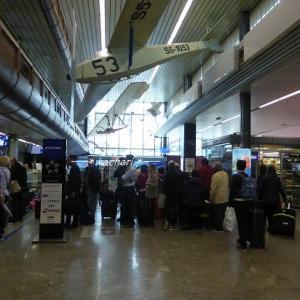 スロベニア「リュブリャナ空港」へ★クロアチア&スロベニア旅行