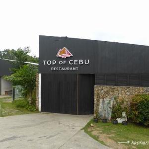 山頂の素敵レストラン【TOP OF CEBU】★セブ島語学留学