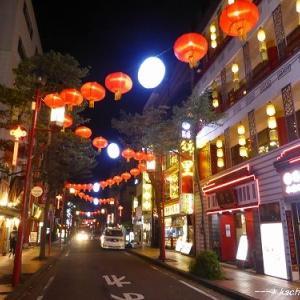 夜の横浜中華街で食べ歩き★ハイアットリージェンシー横浜