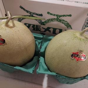 北海道からの美味しい贈り物