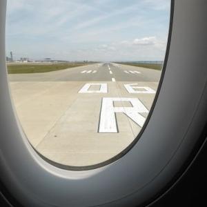 フィンエアービジネスクラス機内食『ランチ』★クロアチア&スロベニア旅行