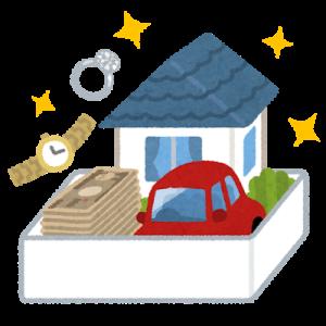 注文住宅をハウスメーカーで建てると失敗する件