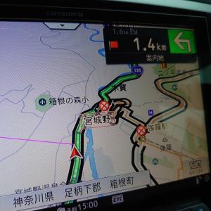 台風反省会