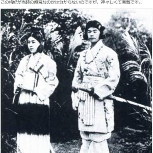 昭和7年の結婚式