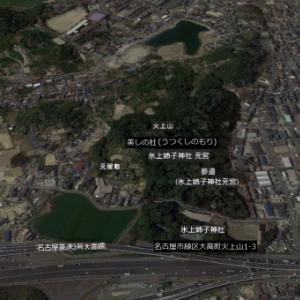「氷上姉子神社:うつくしのもり」と「五郎姫(いついらつひめ):美女ヶ森」のこと
